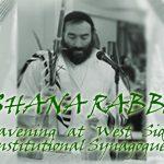 hoshanah-rabbah-banner