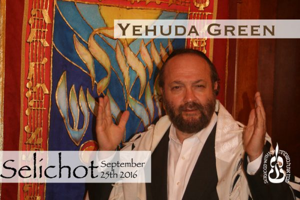 slichot-Yehuda1