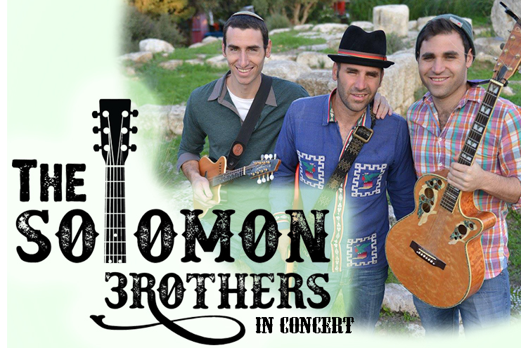 solomon-brothers-concert-banrpic