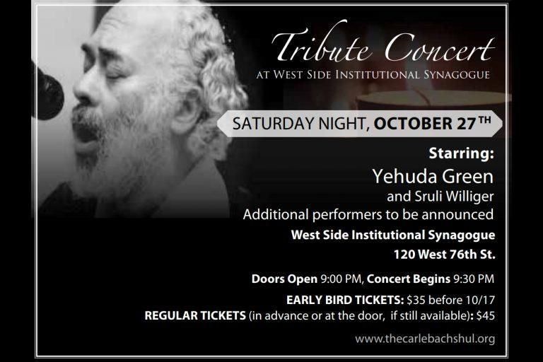 Reb Shlomo Yahrzeit Shabbat Reb Shlomo Carlebach Tribute Concert 2018