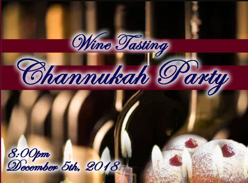 Wine Tasting Channukah Party
