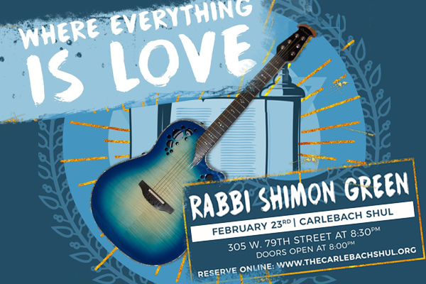 2/23 Rabbi Shimon Green Concert